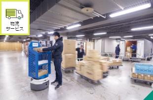 倉庫ロボット(Freight)