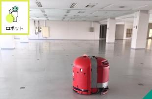 自動床洗浄ロボットROBO Cleaper