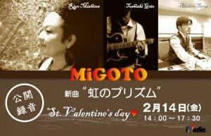 140214.imedio-studio-event-2