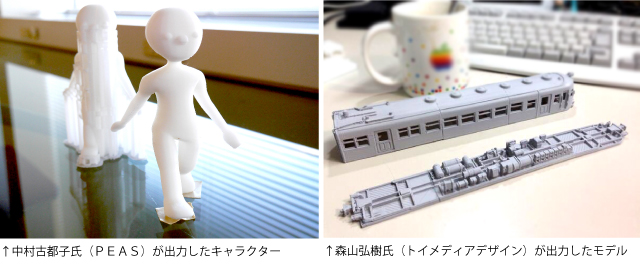 3Dプリンター成果報告会20140307