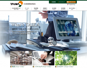 www.taika-solution.co.jp-20140309-9b44f696726ee1de872ba3a210e1a5bb