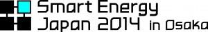 SEJ2014_osaka_logo_130603_CS2