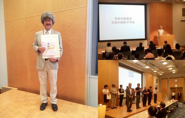 株式会社シントニアが大阪起業家育成プロジェクトにて優秀賞受賞