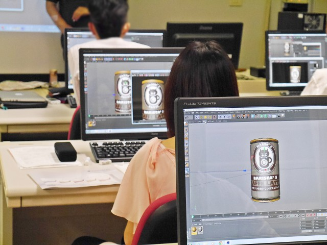CINEMA 4D実践セミナー「3DCGで広がるグラフィックデザインのアイデア」