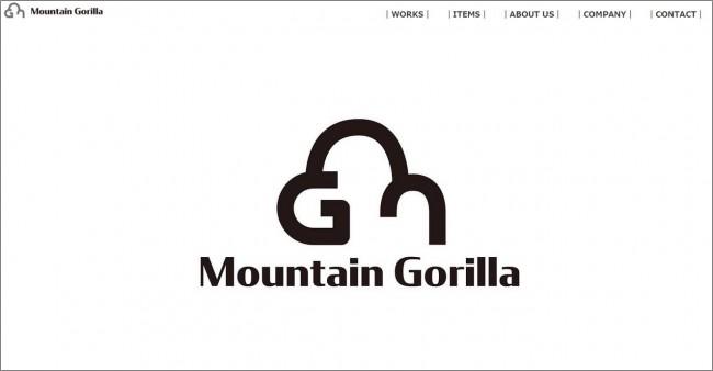 株式会社Mountain Gorilla ホームソフト産業プラザイメディオページ
