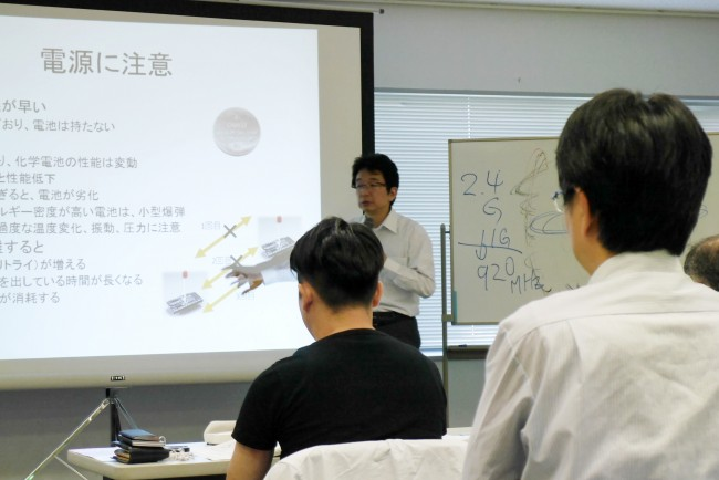 話題の「IoT・M2M」って何?セミナー