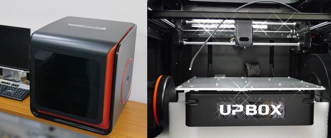 株式会社テクノソリューションズ:3Dプリンター「UP BOX」