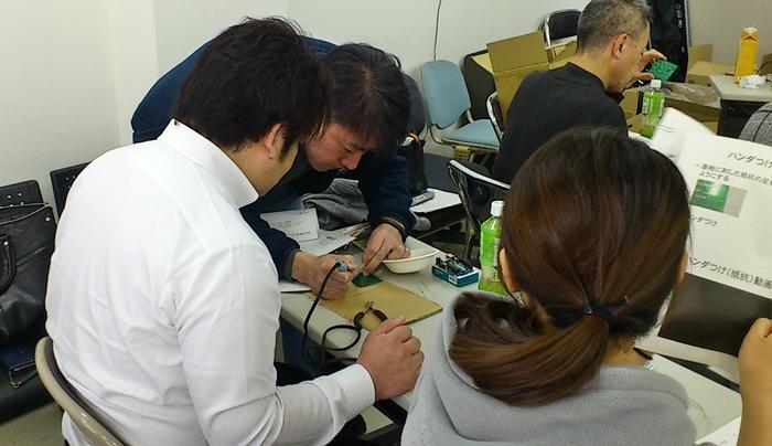 【イメディオ・制作技術セミナー】 Arduino用シールドの作成を通して学ぶ、電子工作への招待