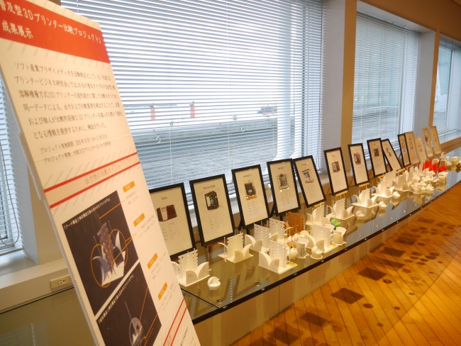 大阪3Dプリンタービジネス研究会「3Dプリンター比較プロジェクト」展示