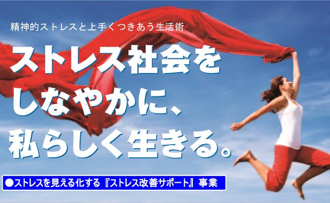 株式会社 エーエスエム・アッセンブリー・テクノロジー