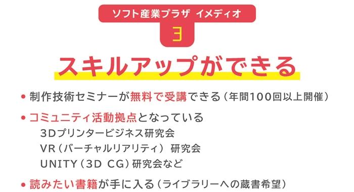 hitori_seminar_2bu_slide_170203_ページ_22a