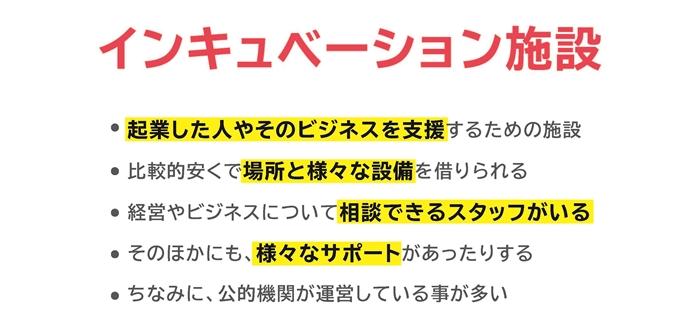 hitori_seminar_2bu_slide_170203_ページ_10