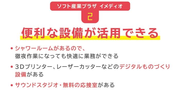 hitori_seminar_2bu_slide_170203_ページ_19a