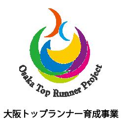 入居企業のペッシェ株式会社、AIDORアクセラレーションプログラムの株式会社エイトライン が大阪市トップランナー育成事業に認定されました!