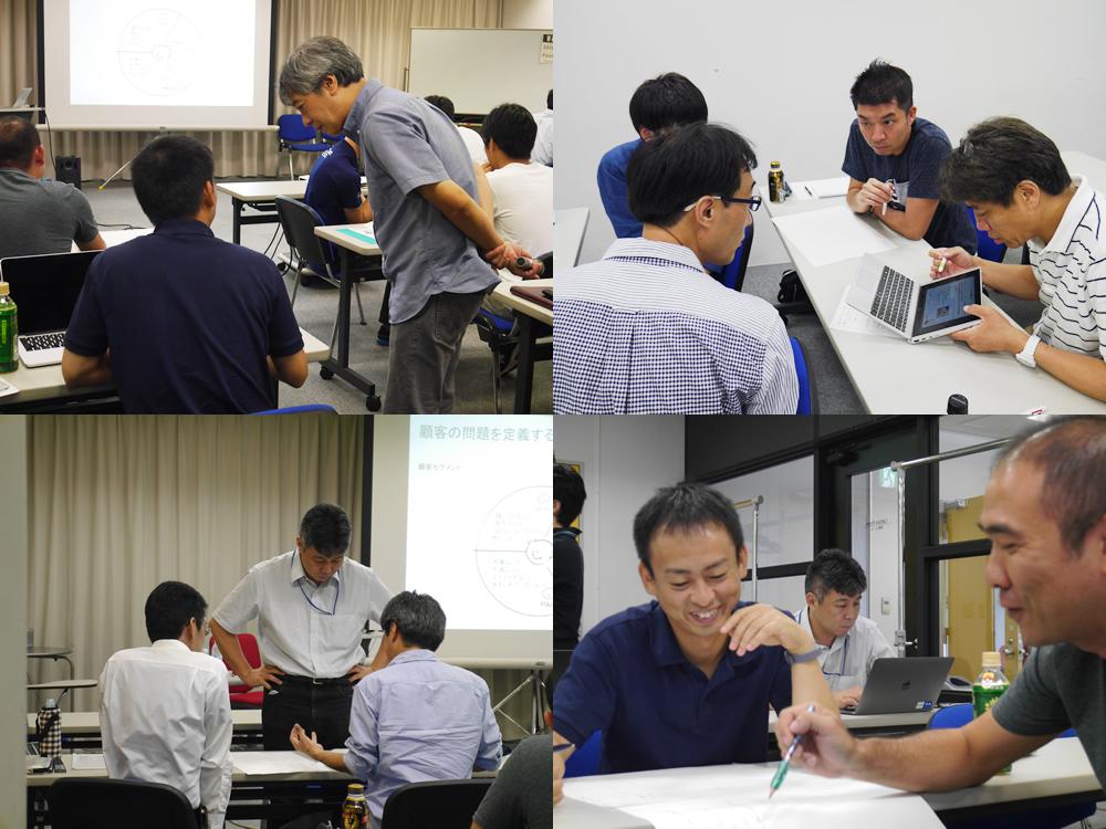 AIDORアクセラレーションプログラム4日目5日目、実践講座「ビジネスデザインワークショップ 」の開催レポートを掲載しました。