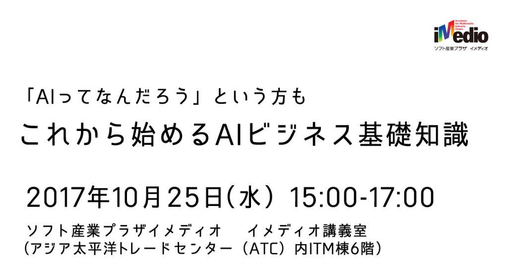 10/25(水)
