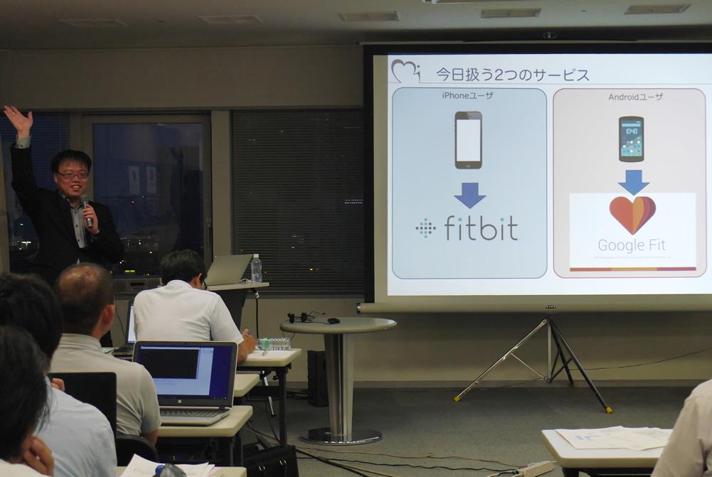 AIDORアクセラレーションプログラム8日目、基礎講座「ソフトウェア編」の開催レポートを掲載しました。