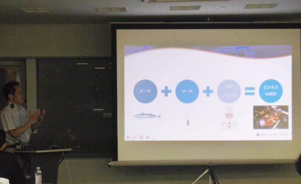 AIDORアクセラレーションプログラム9日目、基礎講座「データ解析編」の開催レポートを掲載しました。