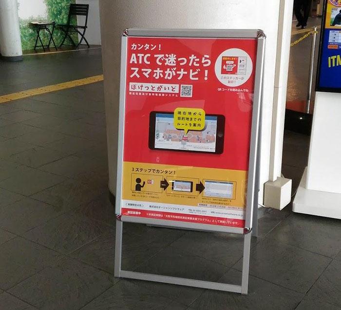 【株式会社オーシャンソフトウェア 実証実験インタビュー】
