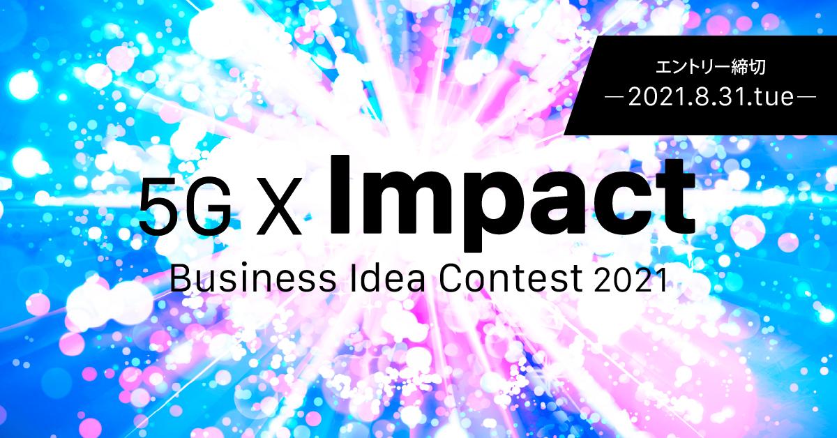 5GX Impact